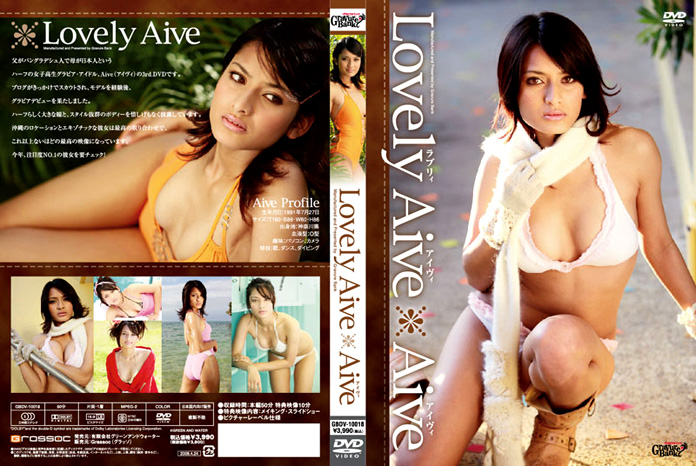 GBDV-10018 - Softcore Beauty Lovely Model Aive -  Aive