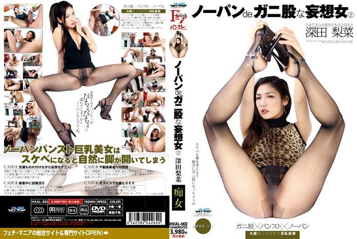 Sexy nude hongkong girl