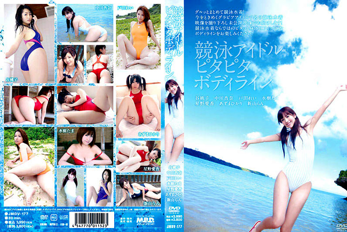 JMDV-177 - Swimming Idle Pitapita Softcore Body Line