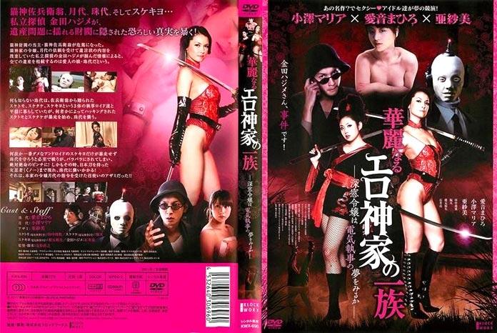 Free Movies Of Marie Ozawa Porno Star 65