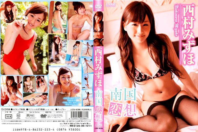 LCDV-40386 - Fresh Softcore Idol Swimsuit Model -  Mizuho Nishimura