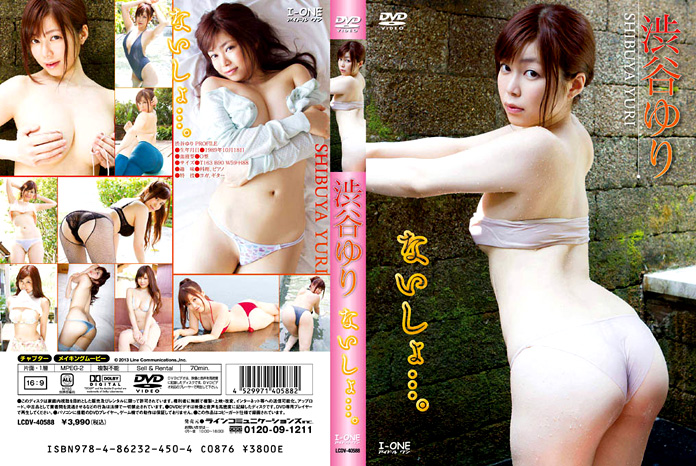 LCDV-40588 - Asian Softcore Idol Beautiful Sexy Body -  Yuri Shibuya