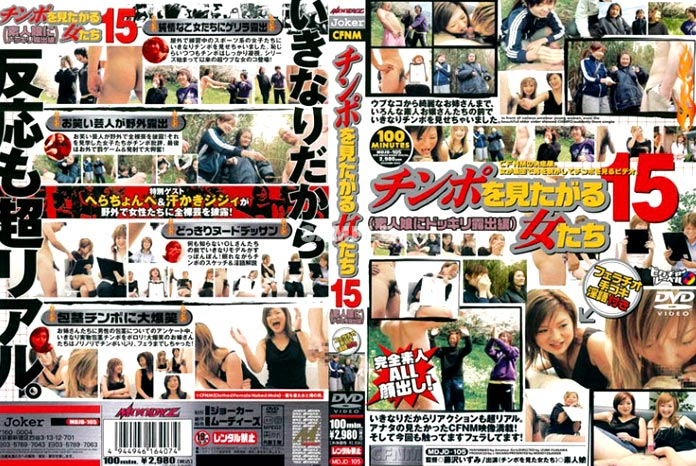 MDJ-105 - Varied Scenes With Asian Amateurs