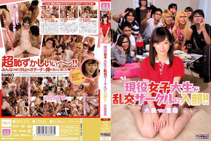 Asian orgy hd