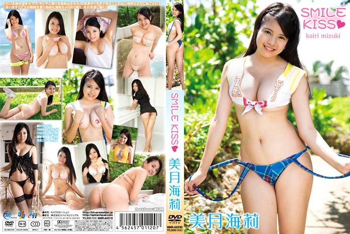Doubt dvd japanese nud teens sorry