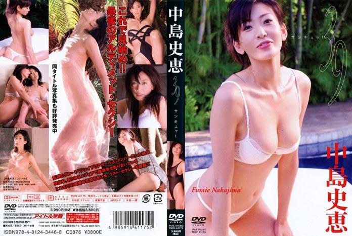 TSDV-41175 - Softcore Idol Asian Gorgeous Body -  Fumie Nakajima