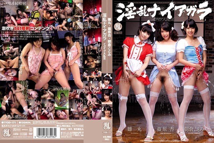 Hardcore Cosplay Girls Asian Wet Orgy Maru Hina, Kotomi Asakura, An  Shinohara