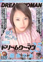Noa Morinaga Japanese Model